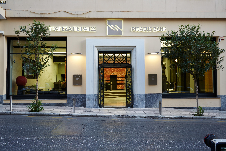 Greece's Piraeus to sell Serbian unit to Direktna Banka