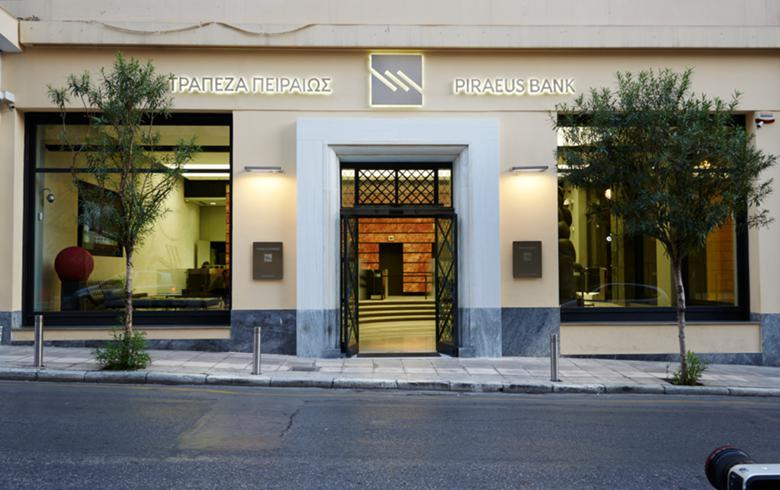 Competition regulator approves sale of Piraeus Bank's Serbian ops