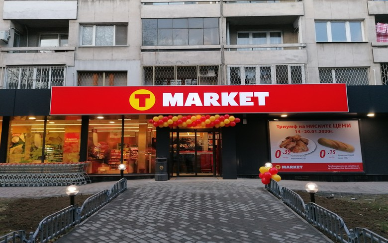 Maxima Bulgaria opens 10th T Market store in Plovdiv