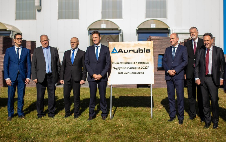 Aurubis Bulgaria to invest 133 mln euro in capacity expansion, modernisation by 2022