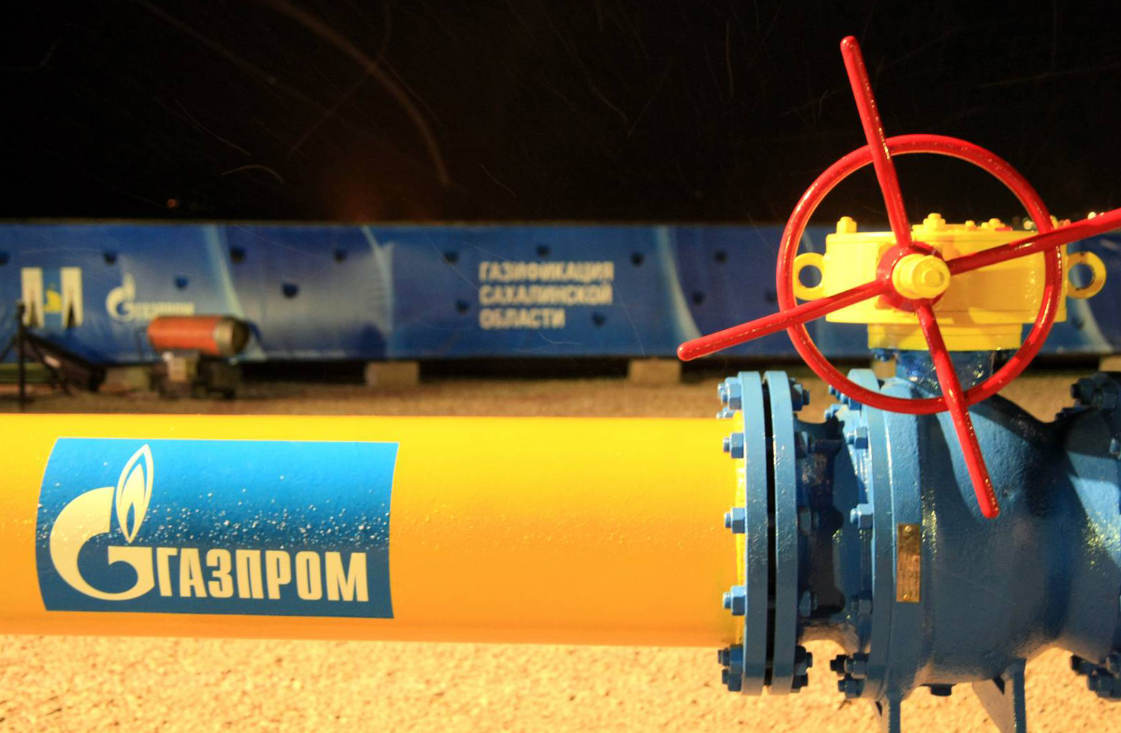 Gazprom grows 9-mo volume of gas exports to SEE by 35% y/y