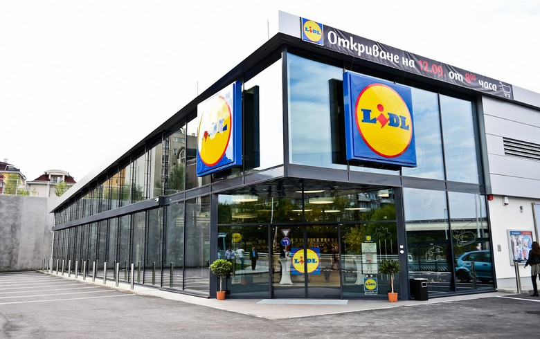 Lidl opening IT center of excellence in Bulgaria