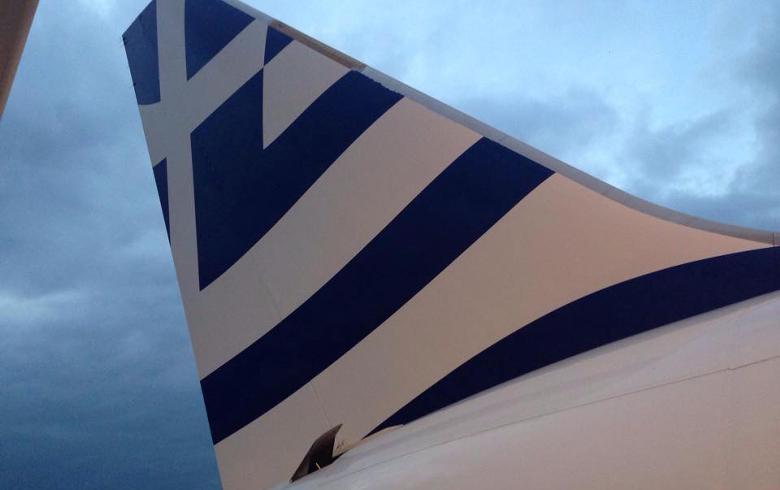 SkyGreece Airlines, Bulgaria's BH Air form strategic alliance