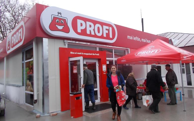 Romania's anti-trust body to look into takeover of Pram Maya's stores by Profi Rom Food