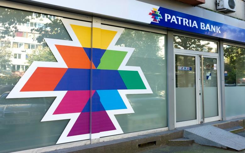 Romania's Patria Bank to hike capital by 100 mln lei (21 mln euro)