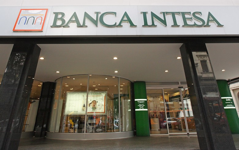 Serbia's Banca Intesa Beograd after-tax profit rises 19% in H1