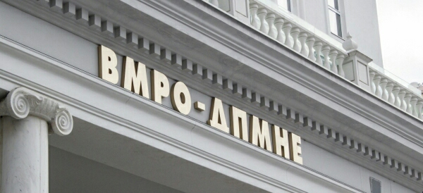 Macedonia's VMRO-DPMNE fails to form govt, proposes new vote