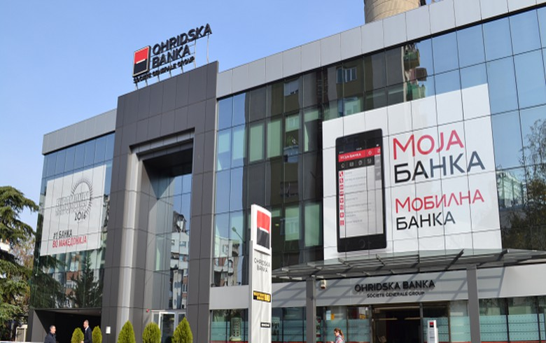 N. Macedonia's Ohridska Banka plans capital increase