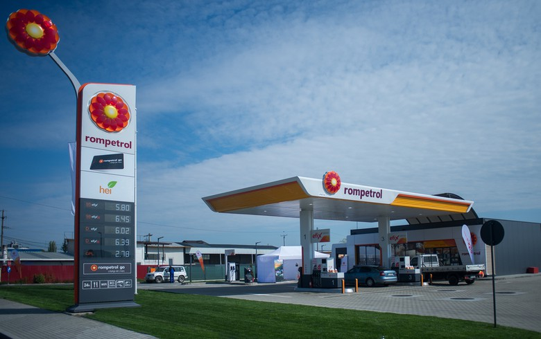 Romania's Rompetrol Downstream invests $1.4 mln in new gas station