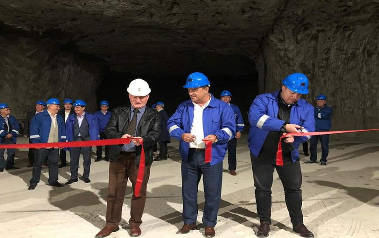 Romania's Salrom invests 1 mln euro in Praid salt mine