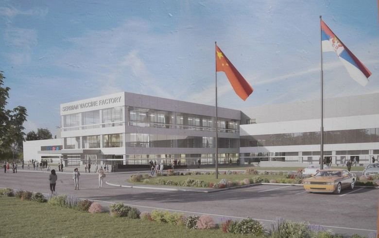 Serbia breaks ground for COVID-19 Chinese vaccine factory