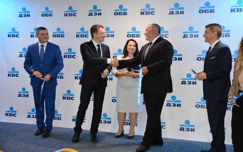 Belgium's KBC opens shared services centre in Bulgaria's Varna - govt