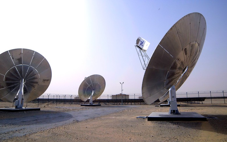 CSP expert Cleanergy changes name and raises USD 11.5m
