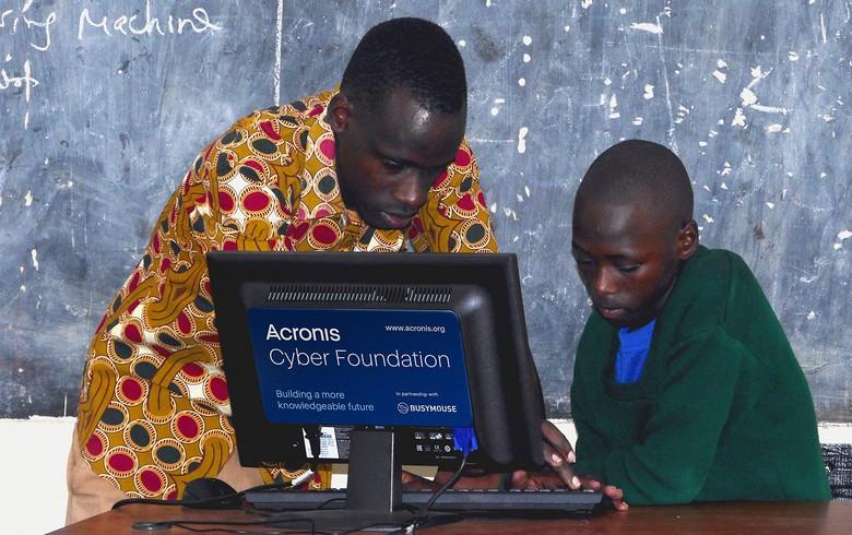 Acronis网络基金会在坦桑尼亚开设了第一个计算机教室