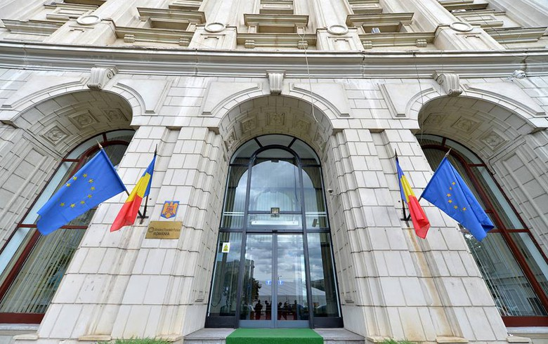 Romania sells 611.7 mln lei (133 mln euro) of 2024 T-notes, yield falls - table