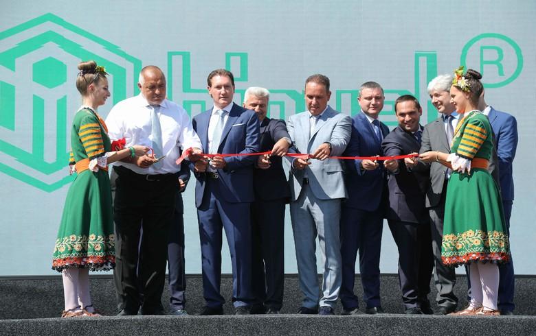 Bulgaria's Biovet opens 150 mln euro production plant - govt