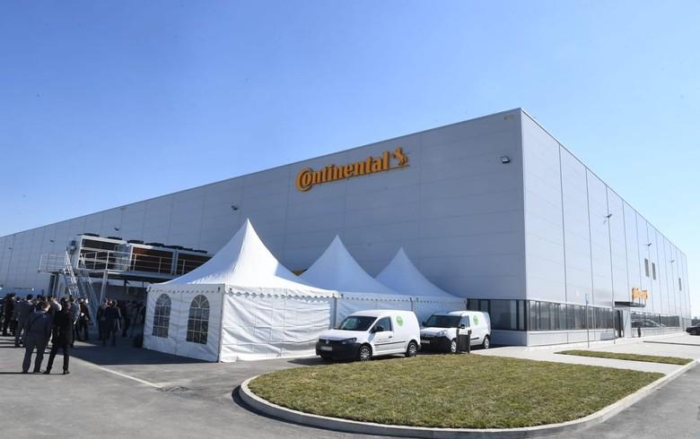 大陆汽车在塞尔维亚开设汽车电子厂