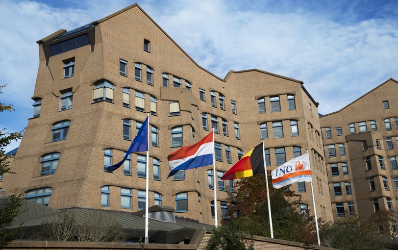ING to invest EUR 100m in sustainable businesses via new fund