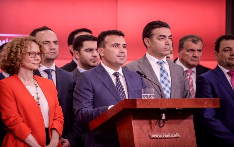 Macedonia, Greece resolve name dispute