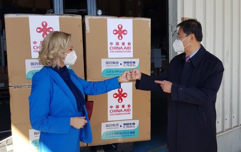 黑山收到30,000剂中国的Covid-19疫苗