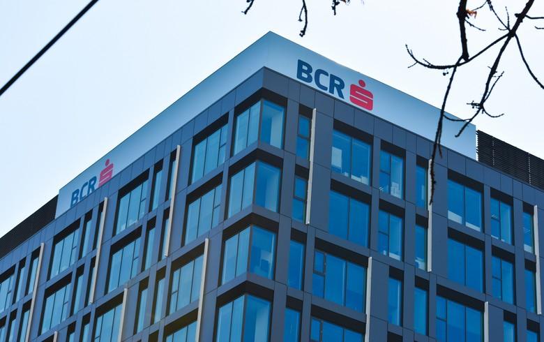 罗马尼亚单位BCR债券问题开始于布加勒斯特交易所的交易