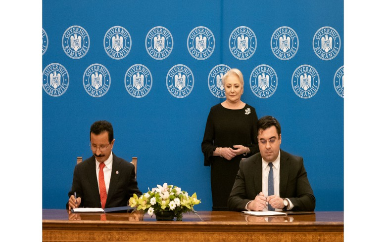 Romania signs MoU with Dubai's DP World to encourage further investment
