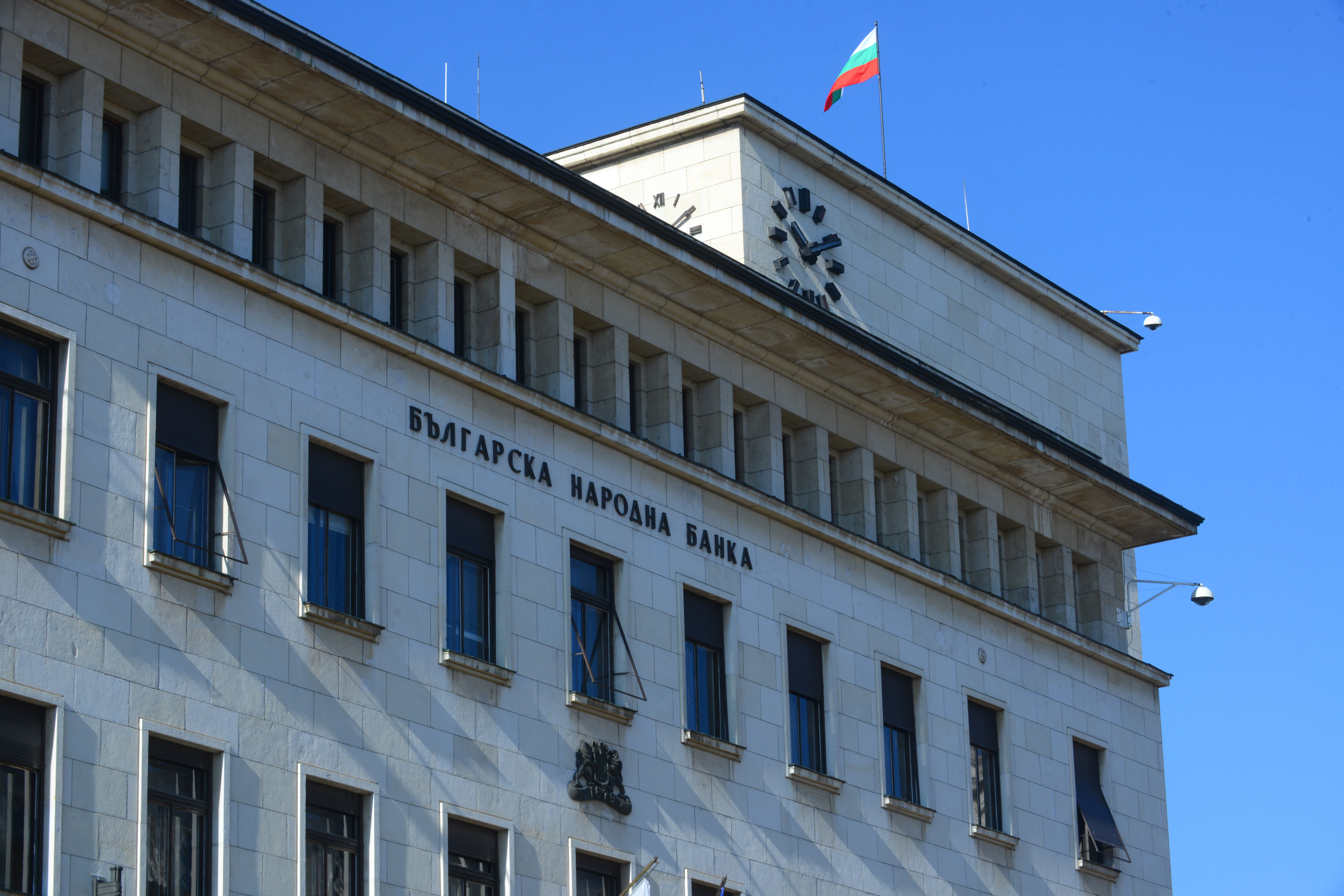 Bulgarian c-bank issues approval for KBC purchase of UBB