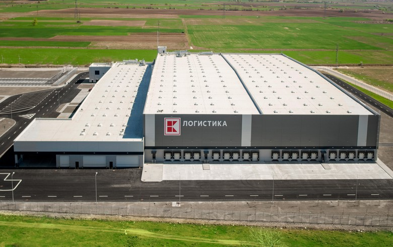 Kaufland Bulgaria opens 33 mln euro logistics base, plans new store [VIDEO]