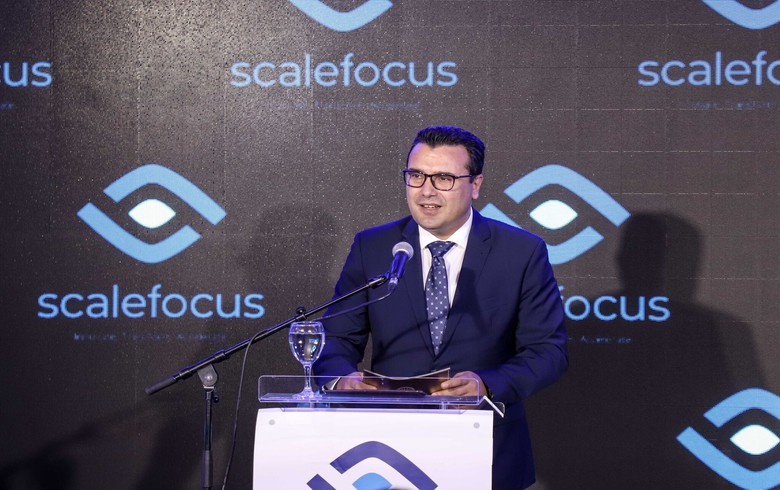 Bulgarian IT company ScaleFocus opens office in N. Macedonia