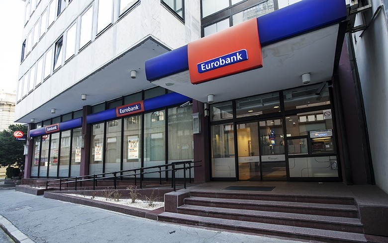 Italy's Cerved to buy Eurobank's property units in Serbia, Romania