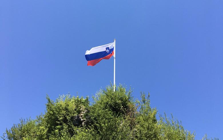 """惠誉确认斯洛文尼亚的信用评级在""""A"""",展望稳定"""