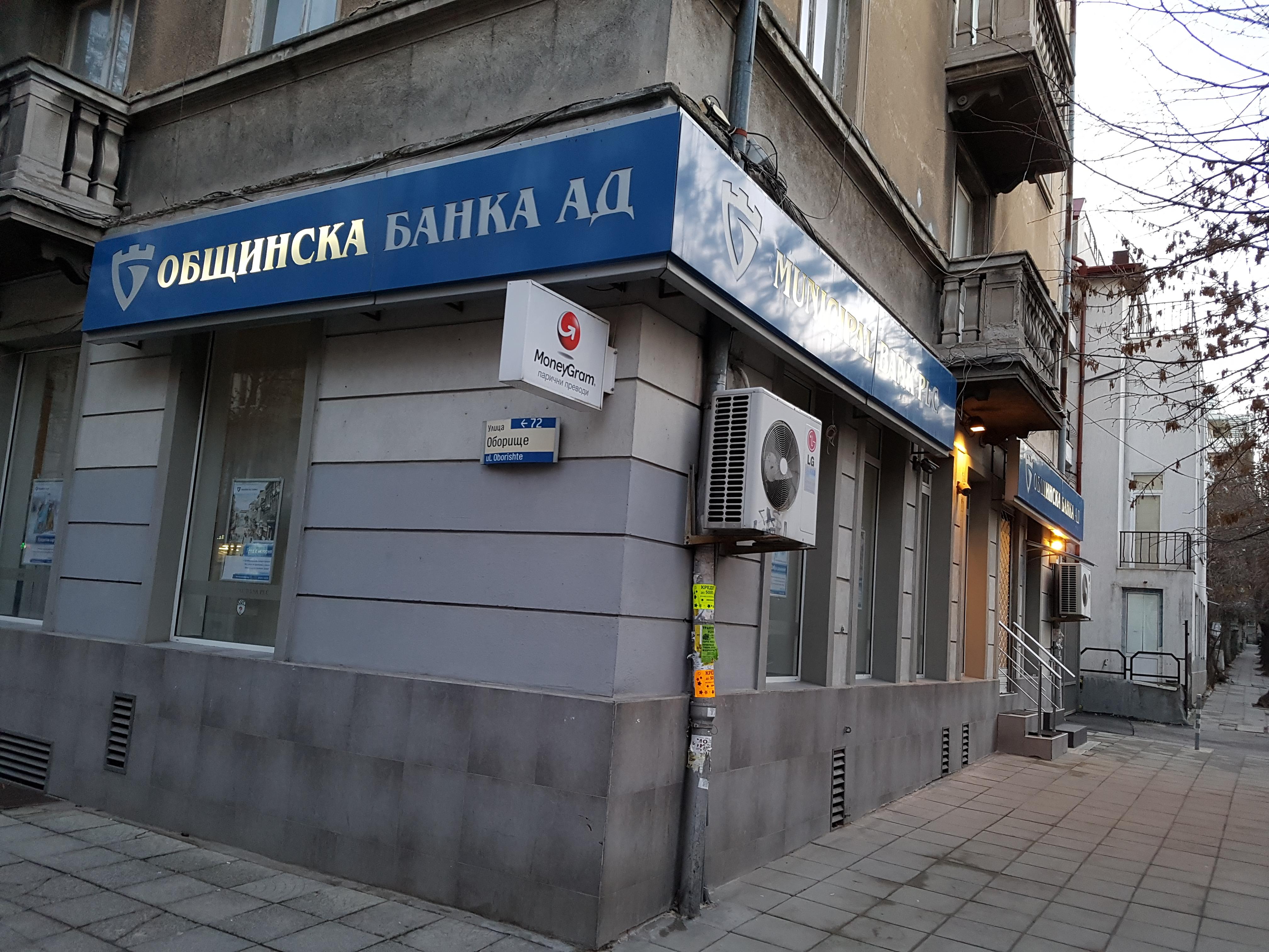 Novito Opportunities gets Bulgarian c-bank nod to acquire Municipal Bank