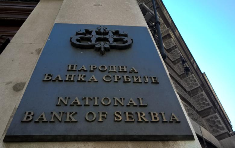 UPDATE 1 - Serbia's c-bank holds key repo rate at 2.25%