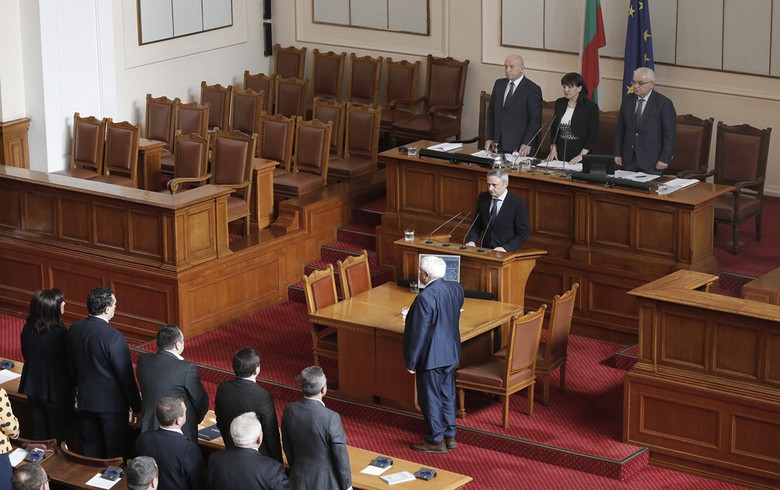 Bulgarian parl appoints new c-bank head of banking supervision