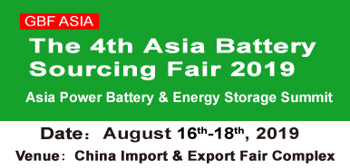 The 4th Asia Battery Sourcing Fair 2019