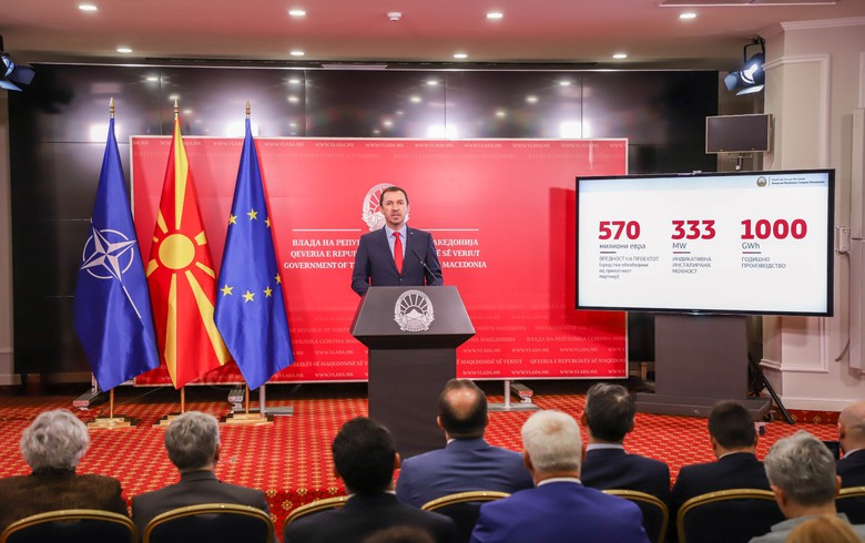 N. Macedonia invites EoI in concession contract for HPP Cebren construction