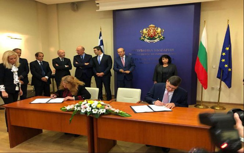 EIB to provide 110 mln euro loan to BEH for Greece-Bulgaria gas link construction
