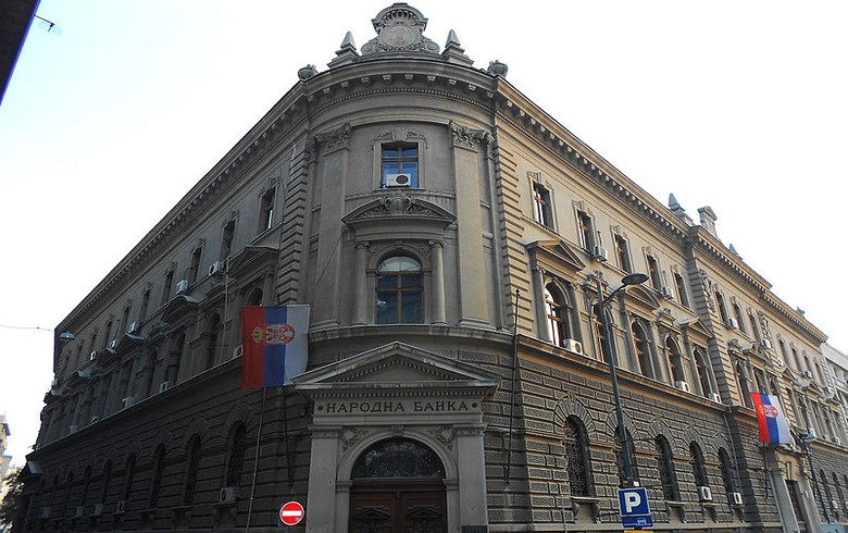 Serbia's c-bank holds key repo rate at 2.25%
