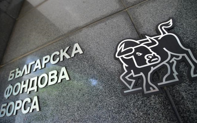 Sofia stock indices end lower hurt by Holding Varna's 2.58% share price drop