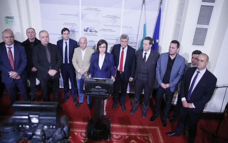 Bulgarian Socialists file no-confidence motion against govt over environment policy