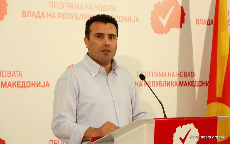 Macedonia's SDSM leader Zaev announces new cabinet lineup