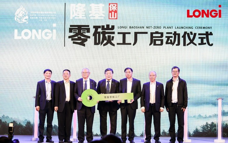 Longi eyes carbon-neutral manufacturing base by 2023