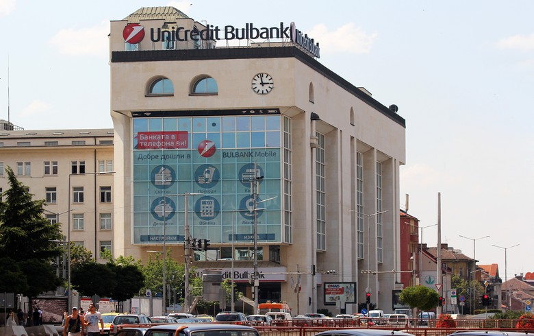 Bulgaria's GDP growth to speed up in 2019 on fiscal stimulus - UniCredit