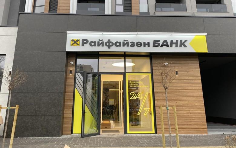 尽管面临冠状病毒危机,保加利亚的房地产市场在2020年保持稳定