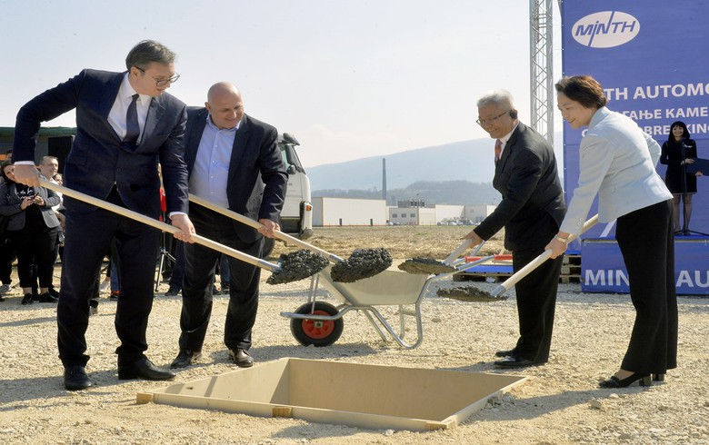 China's Minth breaks ground for 100 mln euro car parts factory in Serbia