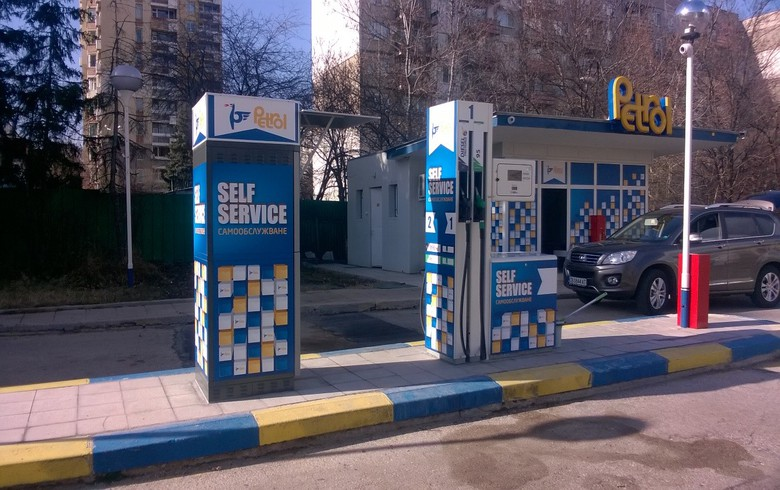 Bulgaria's Petrol lands fuel supply deals worth 5 mln euro