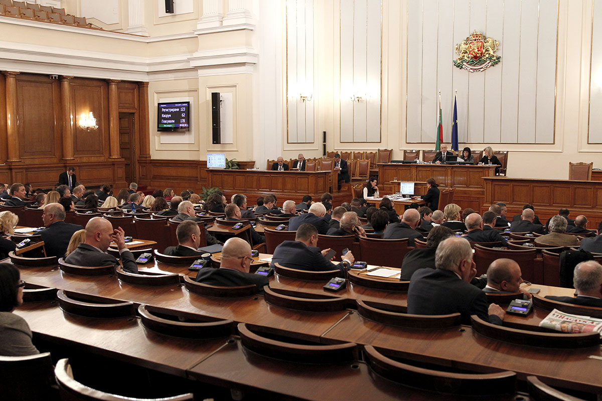 Bulgarian Socialists to file censure motion over corruption, grey economy