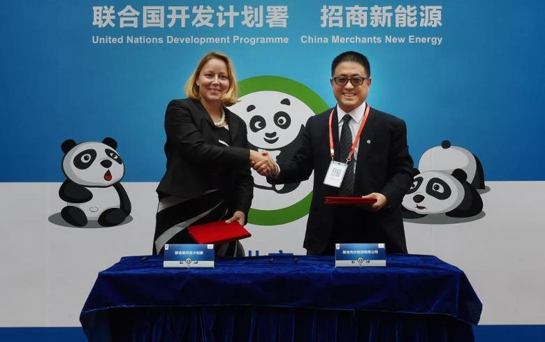 United PV to become Panda Green Energy