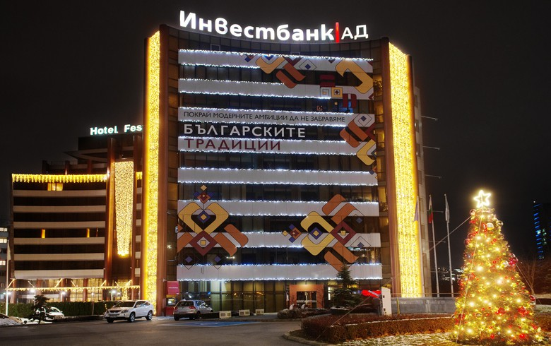 Bulgaria's Investbank gets shareholders' nod for cap hike