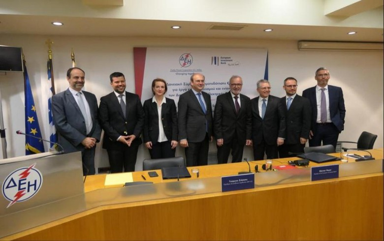 Greece's PPC gets EUR 100m from EIB for grid modernisation